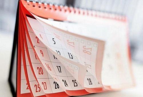 7 июля: что празднуют сегодня в мире и кто родился в этот день